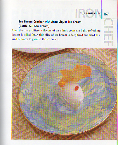 sea bream cracker with anzu liquor ice cream, photo from Iron Chef: the offical book
